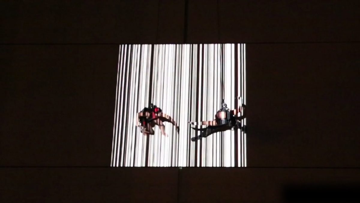 Tigrelab_Vertical Dance_04