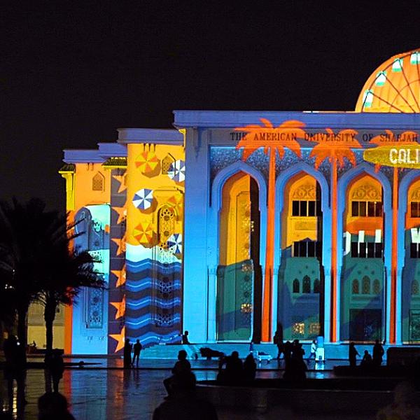 American University of Sharjah